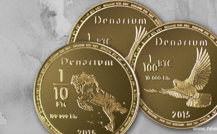 Denarium Affrodable Physical Bitcoins