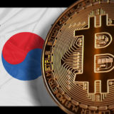 South Korea Banning Anonymous Cryptocurrency Trading