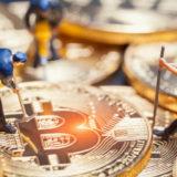 Plattsburgh Bans Bitcoin Mining in the City
