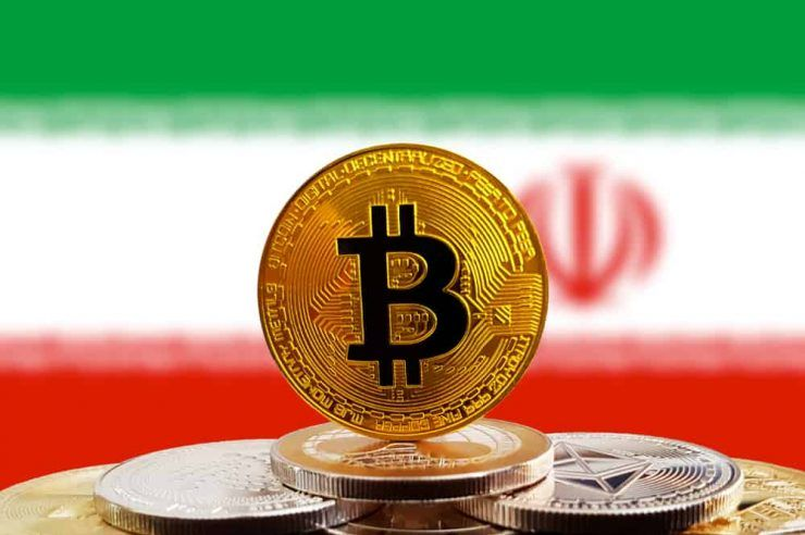 Bitcoin BTC on stack of cryptocurrencies with Iran flag in background. The cryptocurrency coin is golden and in focus