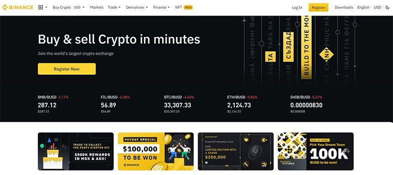 An image featuring the Binance homepage